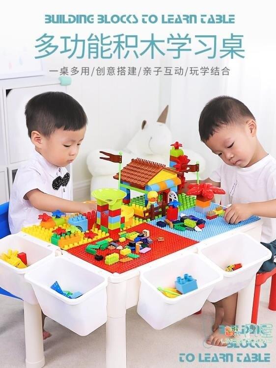 85折下殺  太空沙 多功能兒童沙灘玩具益智積木桌寶寶太空玩沙盤塑料桌子玩具臺套裝-快速出貨