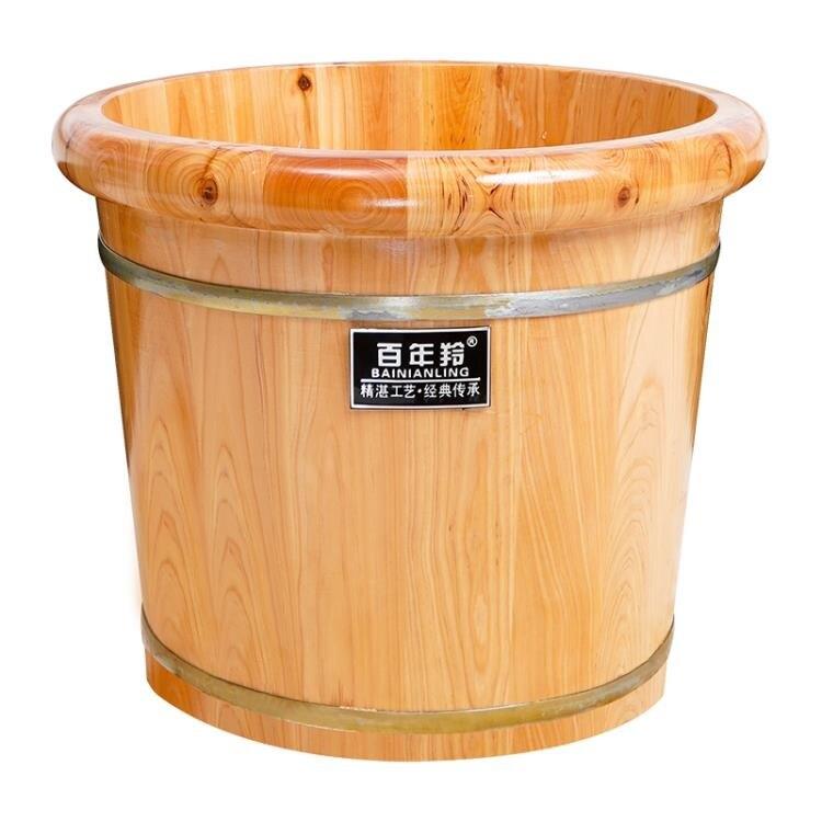 百年羚香柏木泡腳木桶30cm木質足浴盆實木洗腳桶家用高深桶過小腿特惠促銷