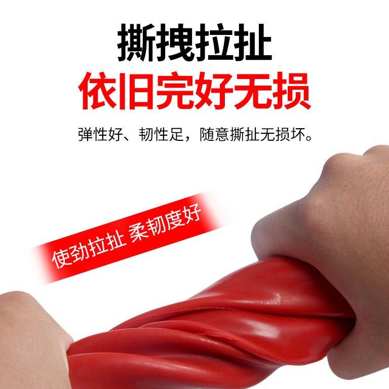 電工絕緣手套220v電工專用高壓絕緣手套380v10kv12kv35kv防電手套