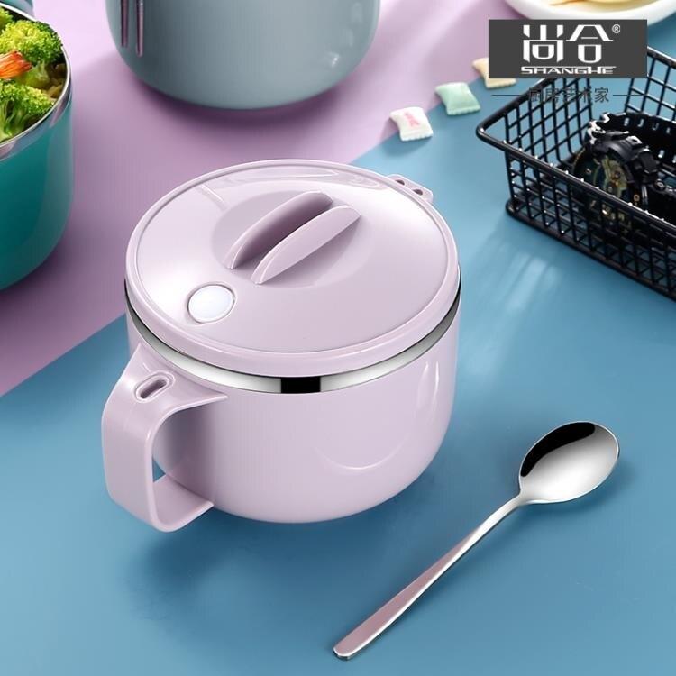 304不銹鋼泡面碗帶蓋 學生宿舍易清洗方便面單個碗套裝筷飯盒神器