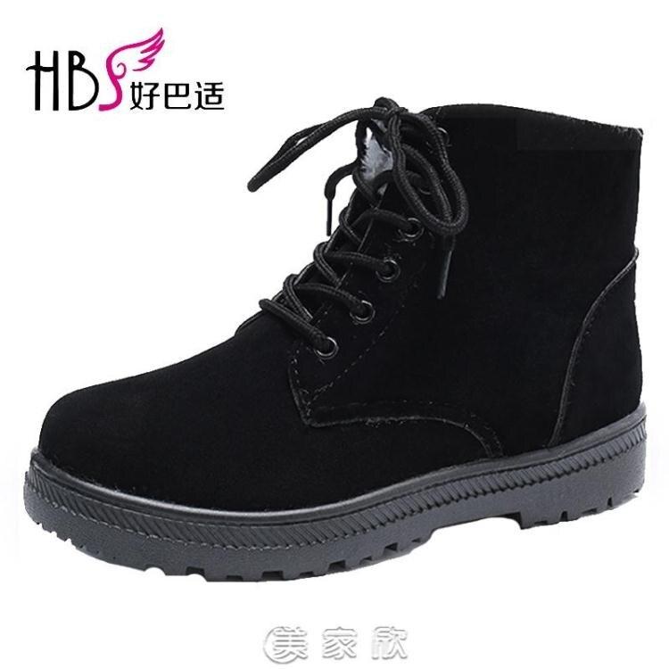 雪地靴棉鞋2020新款秋冬季加絨加厚平底短靴女鞋短筒馬丁靴女靴子 【現貨快出】