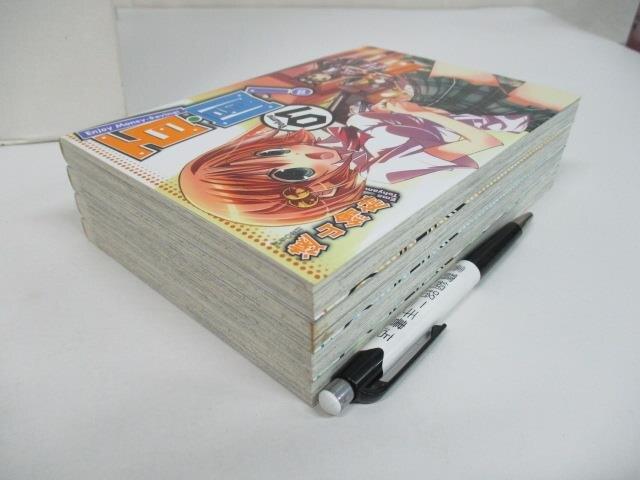 【書寶二手書T3/漫畫書_GRO】百圓!_1~4集合售_遠山繪麻