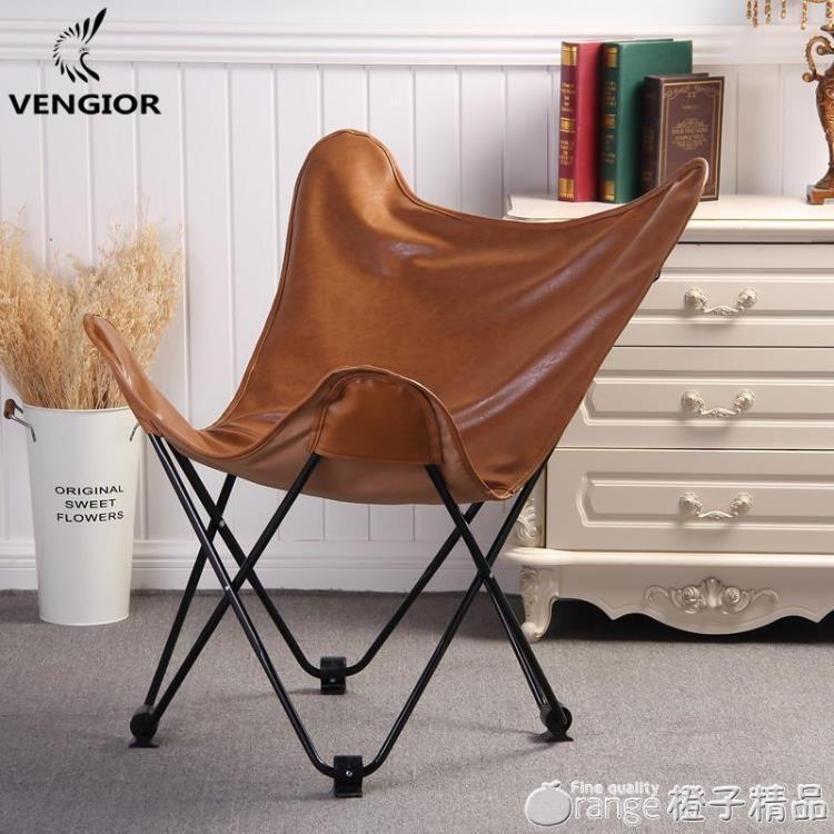 梵吉奧北歐風皮革蝴蝶椅非折疊椅創意月亮椅休閒懶人沙發躺椅