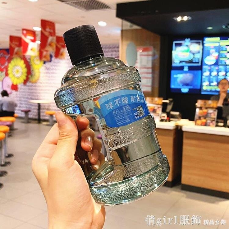 杯子 創意礦泉水瓶迷你水桶塑料杯夏季男女學生便攜大容量防漏隨手杯子