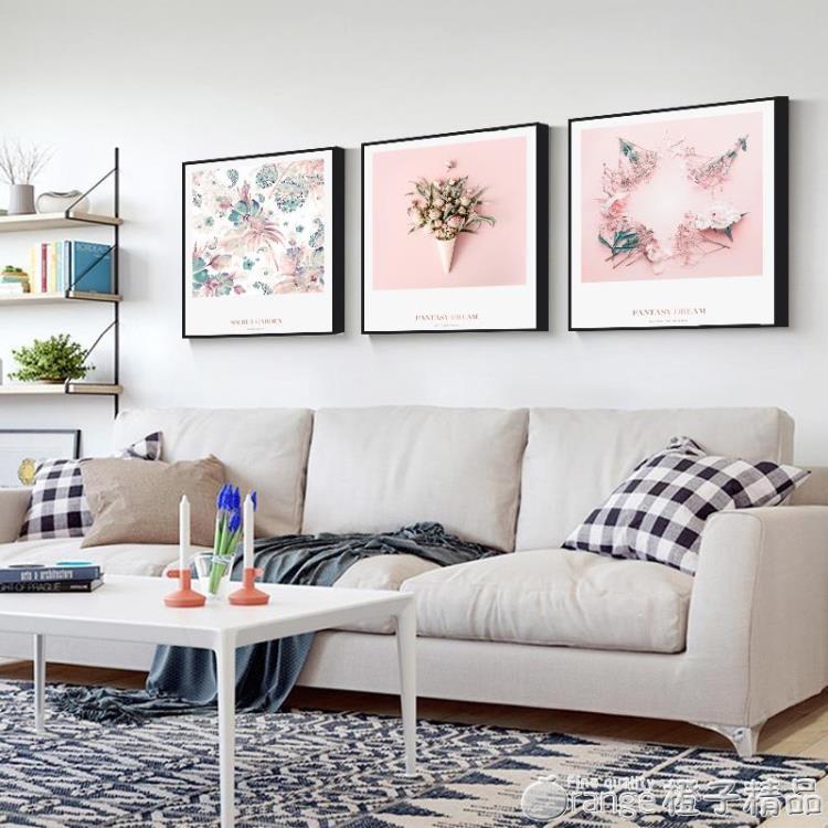 北歐客廳裝飾畫現代簡約沙發背景牆掛畫臥室餐廳牆畫壁畫三聯畫