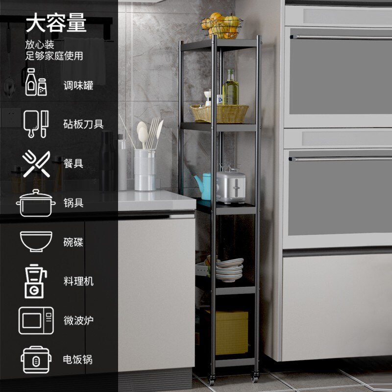 不銹鋼廚房夾縫置物架落地多層可移動帶輪微波爐烤箱放鍋收納架子 艾琴海小屋