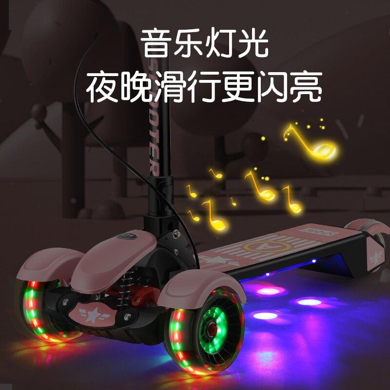 滑板车儿童6-8-14岁以上中大童四轮发光单脚滑滑车小孩踏板溜溜车