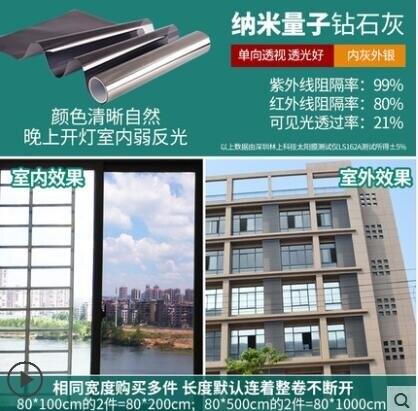 單向透視防曬隔熱膜家用玻璃貼膜遮光神器陽臺窗貼紙窗戶防窺窗紙特惠促銷