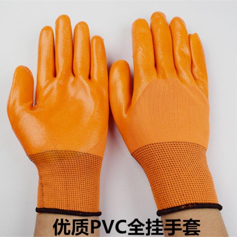 12kv絕緣手套高壓防電手套帶電操作防護絕緣勞保手套