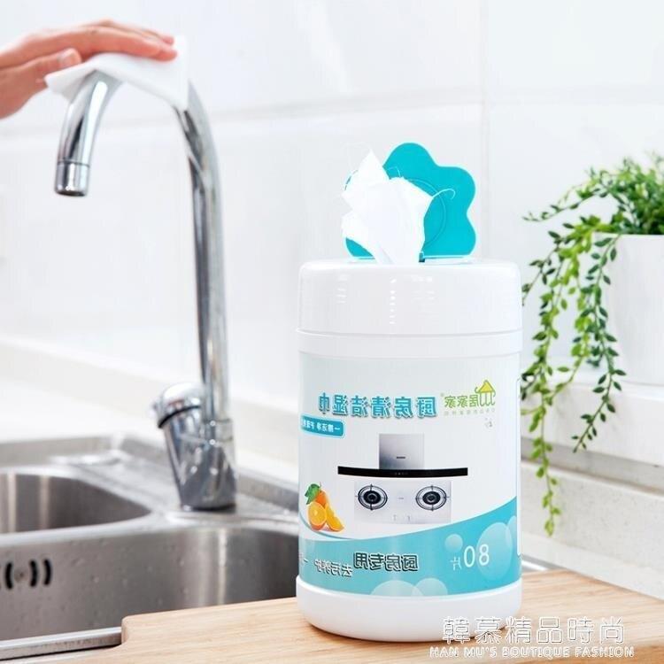 抽油煙機清潔濕巾一次性去油污濕紙巾 廚房用紙專用擦油紙吸油紙