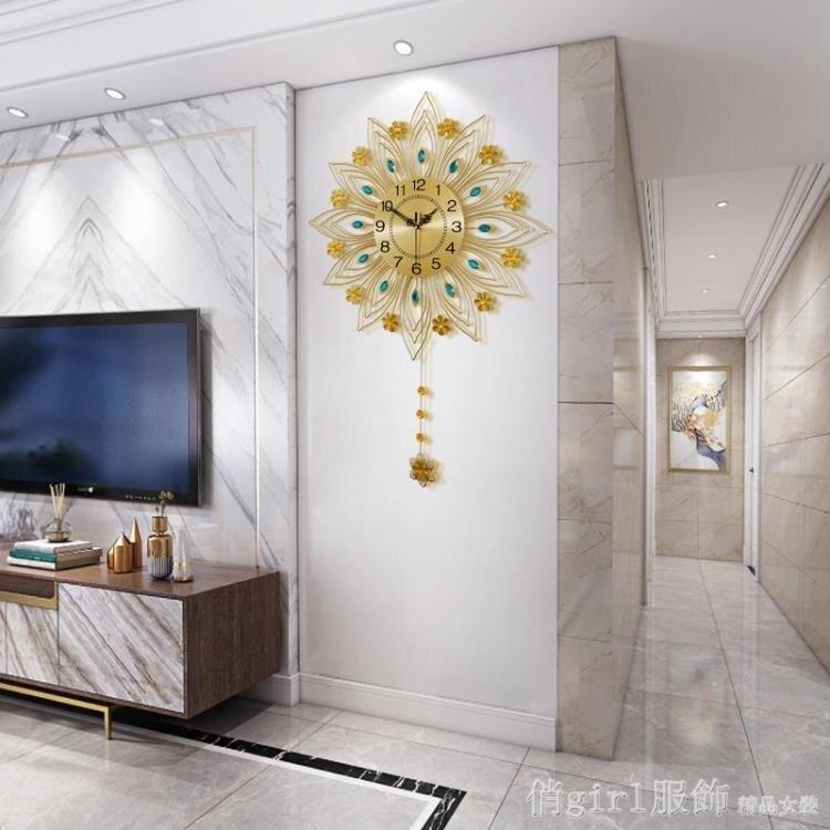 掛鐘 客廳創意鐘錶家用現代個性輕奢掛鐘歐式藝術掛錶臥室靜音時鐘掛牆