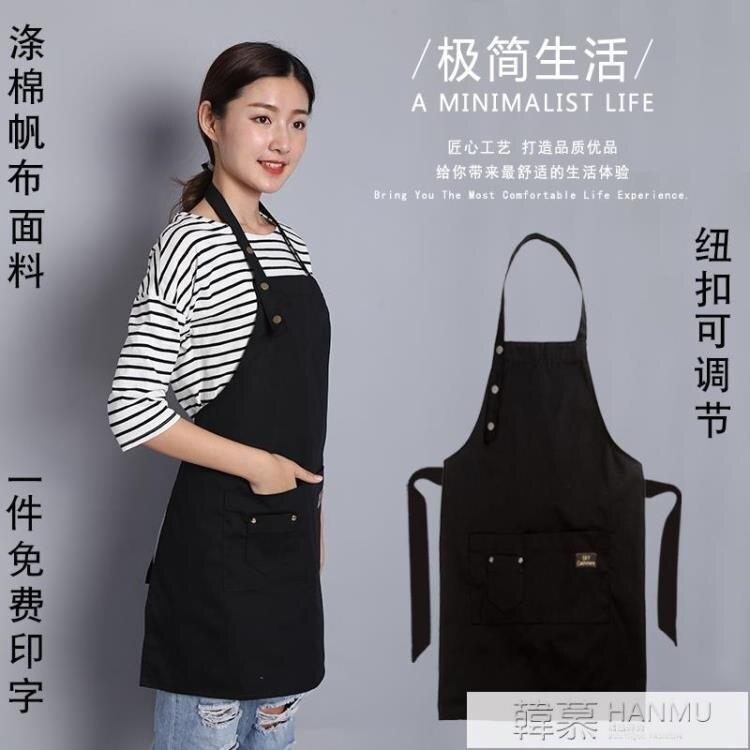 時尚帆布圍裙訂製logo印字美畫烘焙咖啡家用奶茶餐飲花藝男女工作