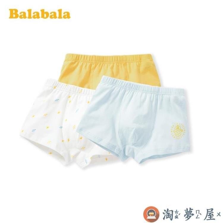 男童內褲平角褲中大童棉兒童短褲小童底褲【淘夢屋】