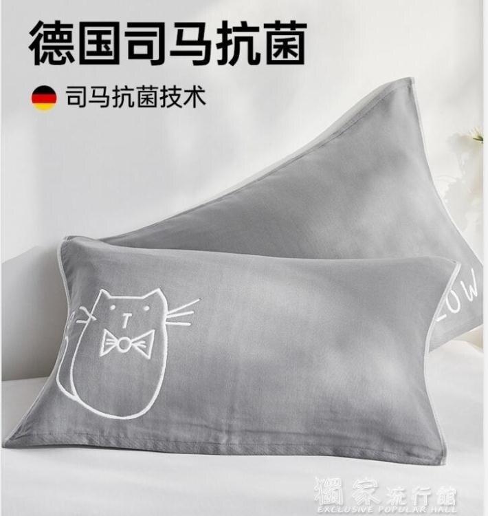 枕巾三利枕巾純棉一對裝防螨抗菌高檔歐式紗布枕頭巾單人簡約北歐全棉 快速出貨