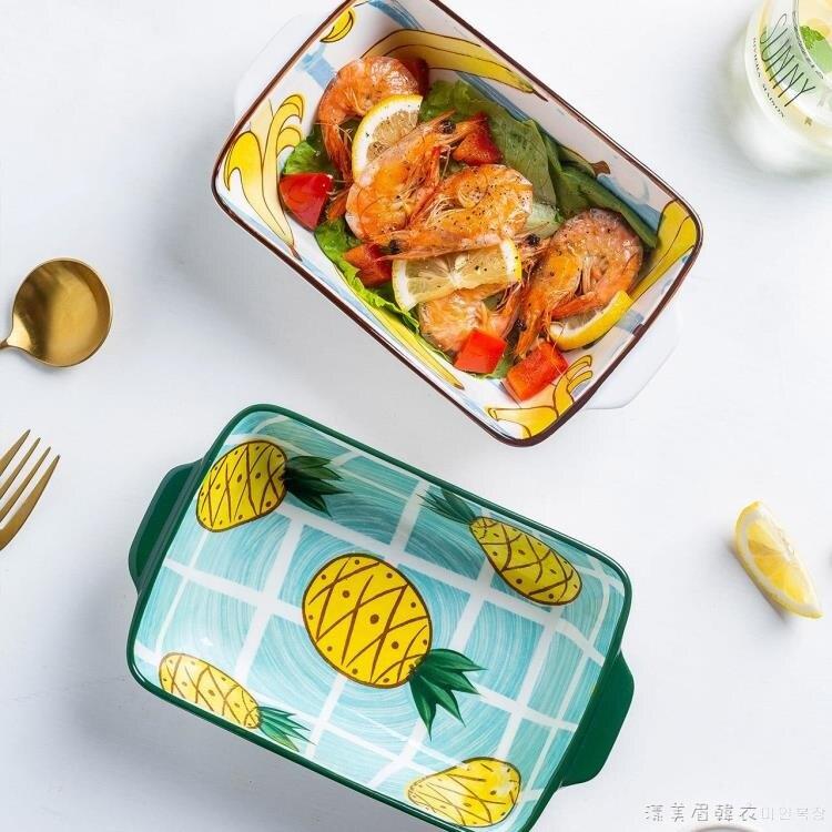 陶瓷长方形烤盘芝士焗饭盘千层面烘焙烤箱家用菜盘子深盘