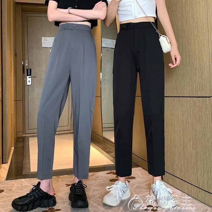 垂感西裝褲女夏季灰色褲子韓版高腰寬鬆直筒褲薄款九分褲