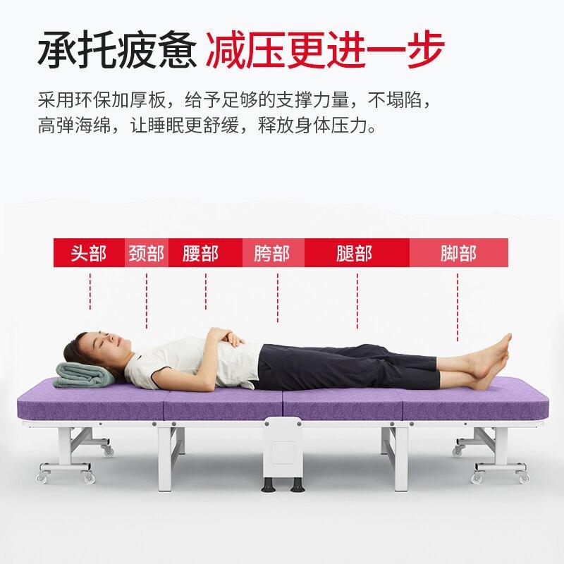 折疊床單人辦公室四折海綿午休神器簡易醫院陪護床午睡小床