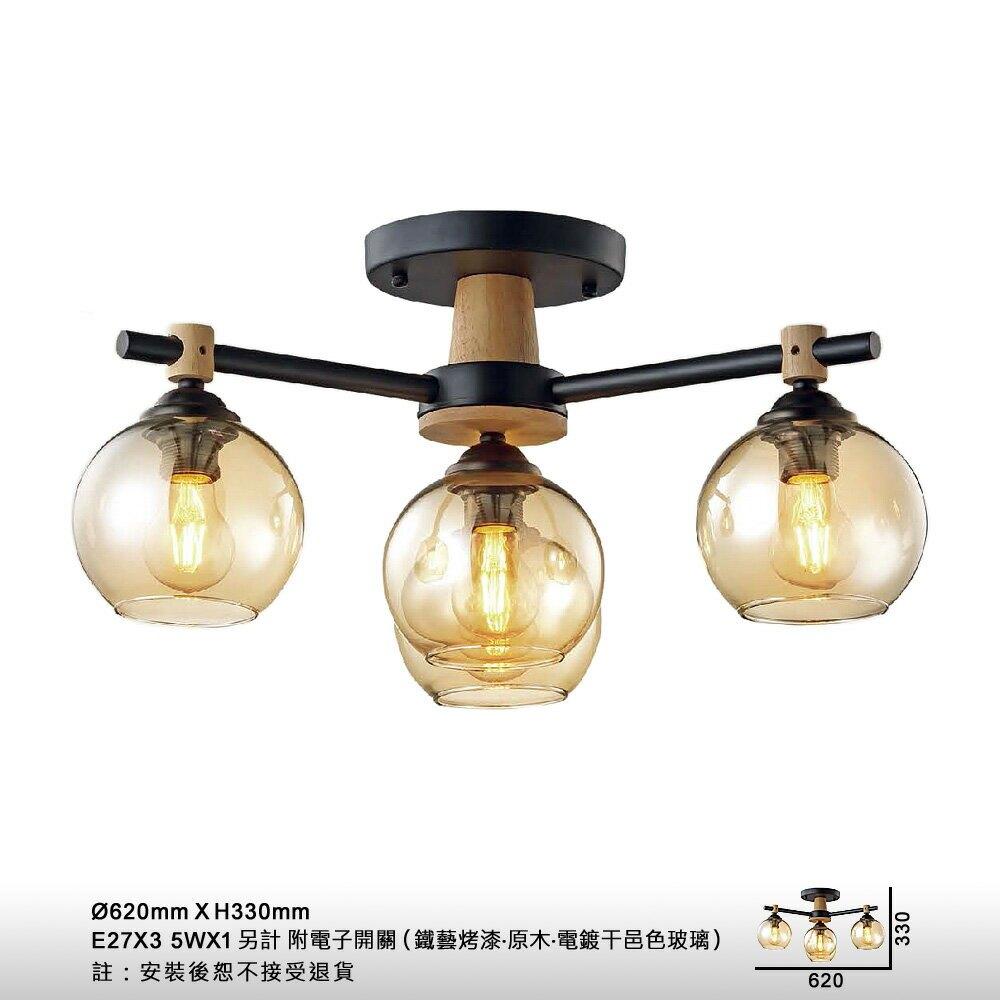 【大巨光】工業風-E27 3+1燈半吸頂燈-中(ME-2724)
