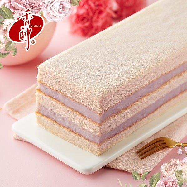 【香帥蛋糕】雙層芋泥蛋糕700g  團購組合六入.痞客邦十大夢幻蛋糕!