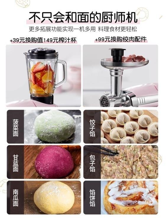 和面機 ACA廚師機家用小型多功能和面機揉面機攪拌烘焙發酵機商用攪面機