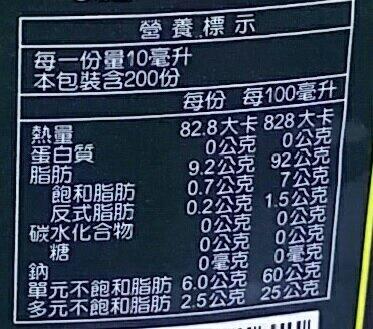 台糖 芥花油(2L) [大買家]