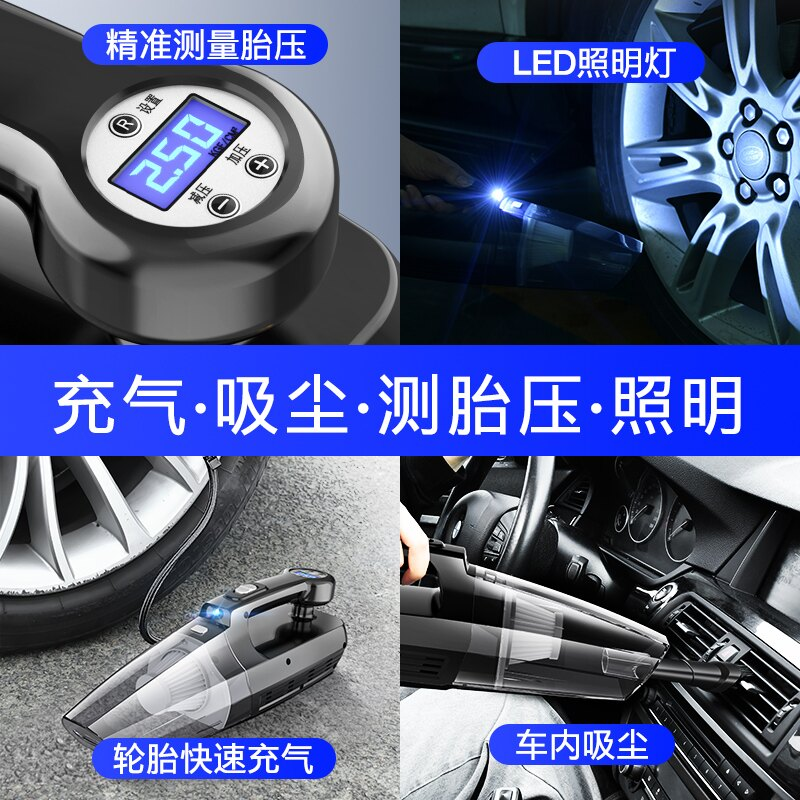 車載充氣泵無線電動小轎車輪胎加氣汽車用吸塵兩用車胎打