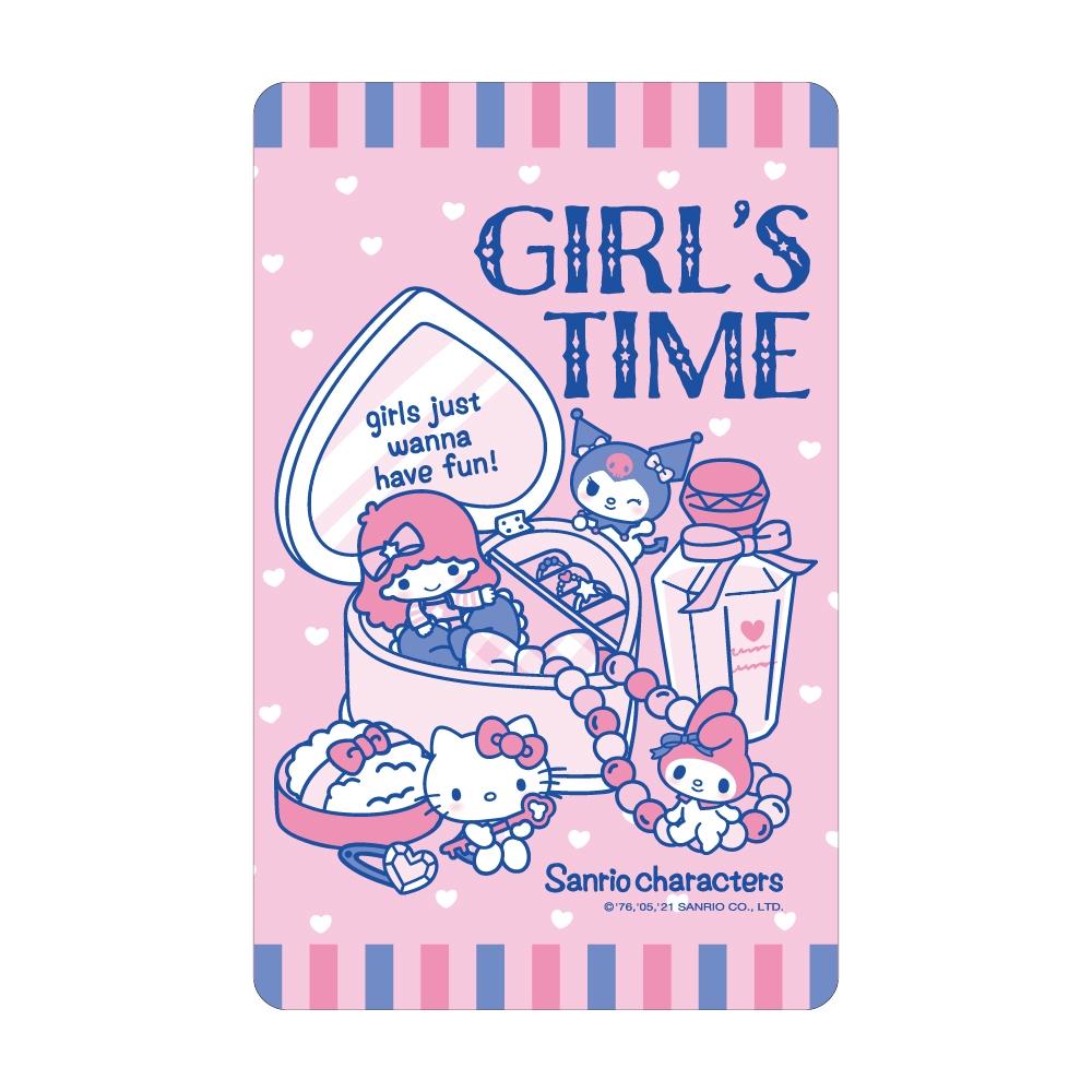 三麗鷗童趣風《女孩們》一卡通