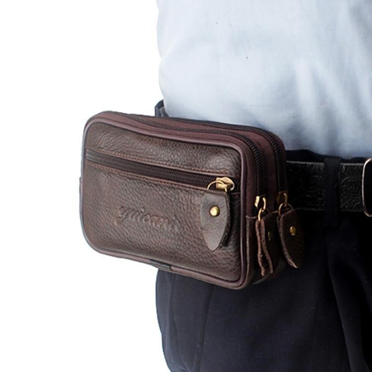 手機包男士穿皮帶小腰包多功能中年橫款小包老人手機包包  夏季新品【快速出貨】