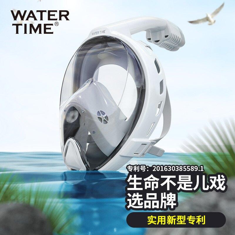 WaterTime浮潛三寶面罩潛水裝備呼吸管潛水鏡游