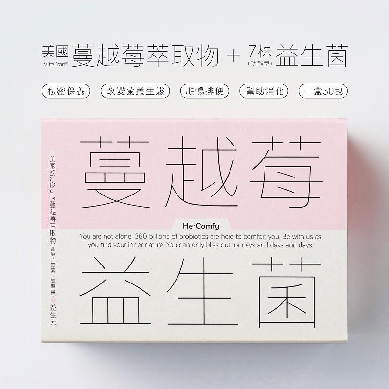 [家酪優] 蔓越莓益生菌 (2g*30包/盒) (奶素)