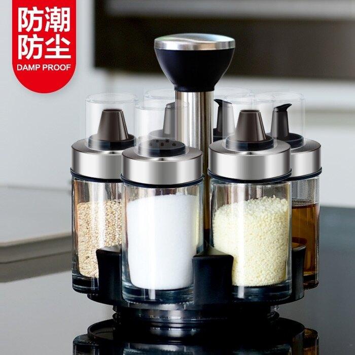 調味罐 調料盒套裝防漏玻璃油壺醋調味罐鹽罐調料瓶油瓶調料罐廚房用品