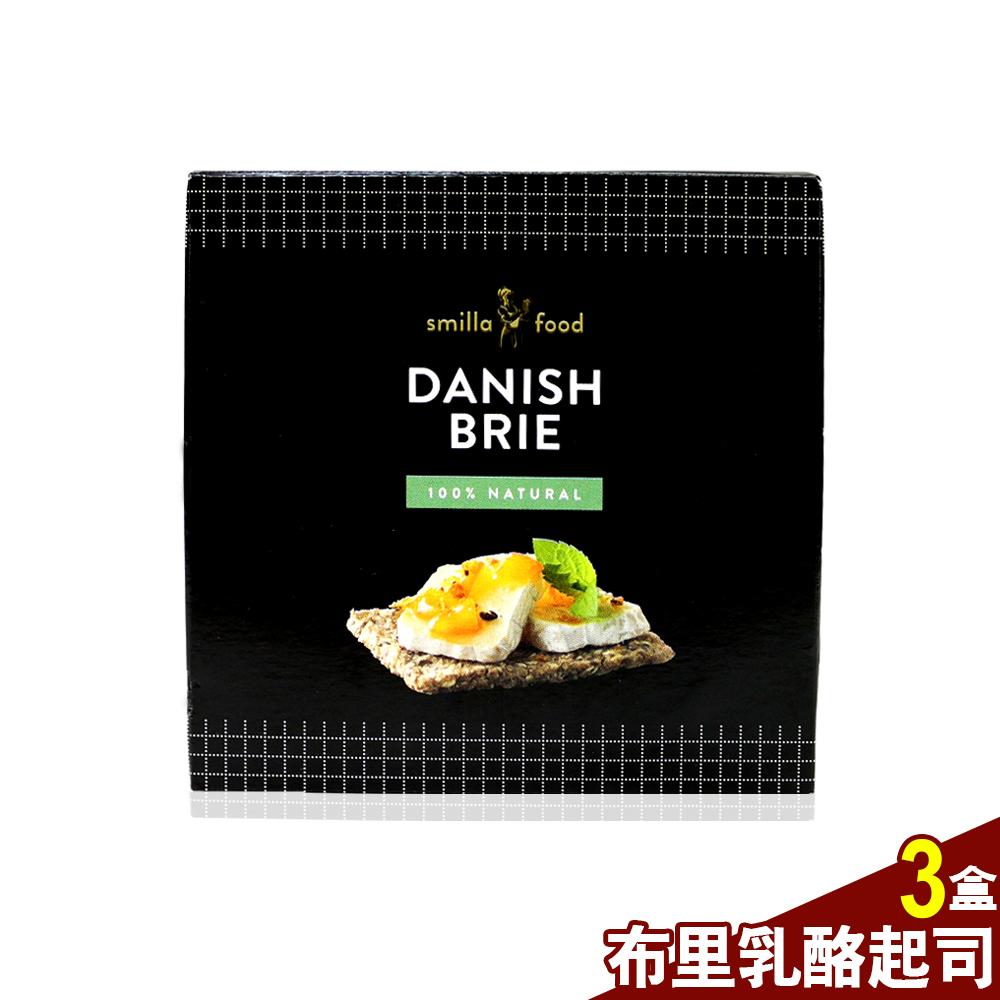 富迪Foodie 丹麥100%天然布里乳酪起司(125g/盒)x3盒