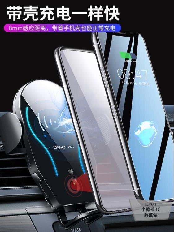 車載手機支架無線充電器全自動智能感應通用 閒庭美家