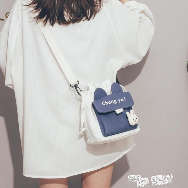 可愛小包包2021新款韓國ins日系原宿帆布斜背包女學生側背水桶包 夏季新品【快速出貨】