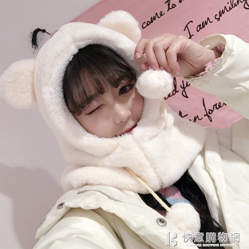 女士帽子兔子耳朵女秋冬季甜美可愛冬天毛絨圍巾一體韓版百搭護耳保暖特惠促銷