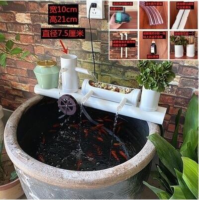 魚缸過濾器上置水循環流水器瓷缸石槽圓形瓦缸養魚增氧小型過濾泵 果果輕時尚
