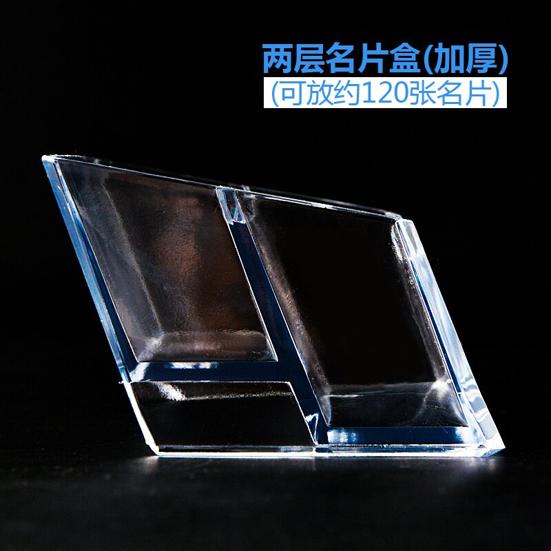 名片盒 創意個性放名片盒透明多層名片座定制塑料名片夾展示架商務收納盒兩層桌面架子名片架裝印LOGO亞克力卡片盒子 【CM1523】