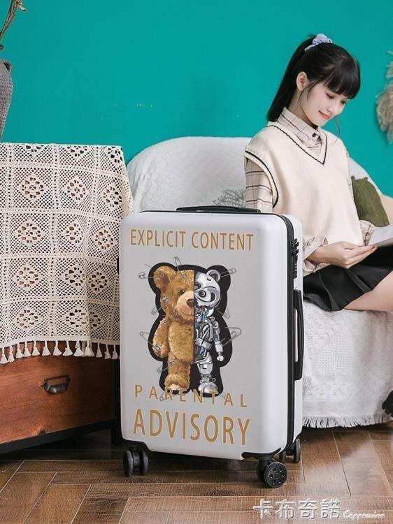 行李箱ins網紅新款小熊拉桿箱20可愛涂鴉旅行皮箱子女24寸男學生
