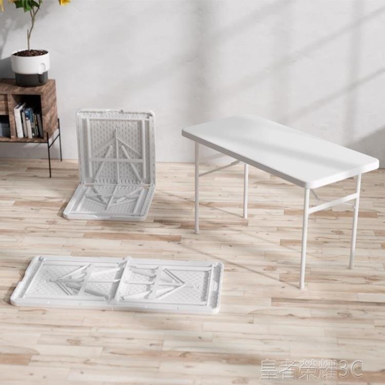 折疊桌 折疊桌子地攤戶外便攜式長桌長方形桌學習桌擺攤長條桌家用餐桌椅