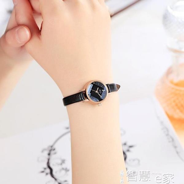 手錶 2021新款韓版時尚女手錶ins風細帶小錶盤簡約氣質防水皮帶中學生 智慧