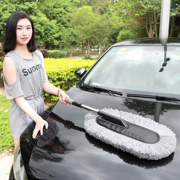 卡飾社汽車撣子除塵專用掃灰塵神器伸縮拖把洗車刷多功能清潔工具特惠促銷