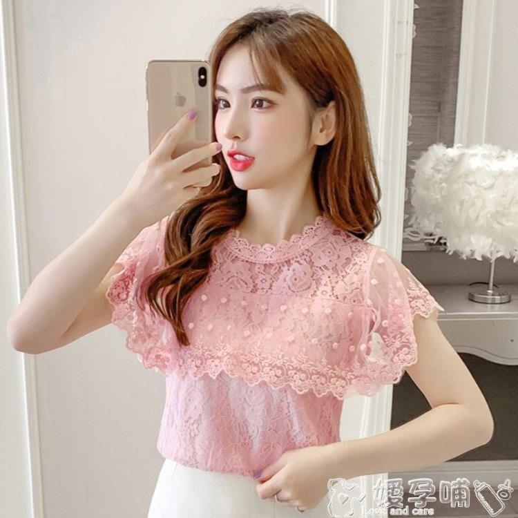 短袖上衣 遮肚子蕾絲雪紡衫短袖上衣t恤女2021夏季新款韓版超仙女洋氣小衫 果果輕時尚