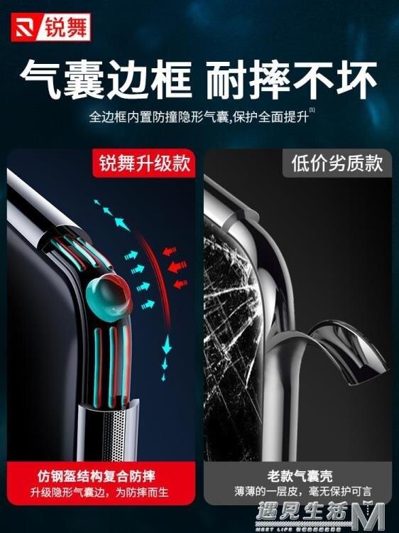 蘋果X手機殼iphone XS Max透明硅膠XR全包防摔iphonex防塵鏡頭保護套 果果輕時尚