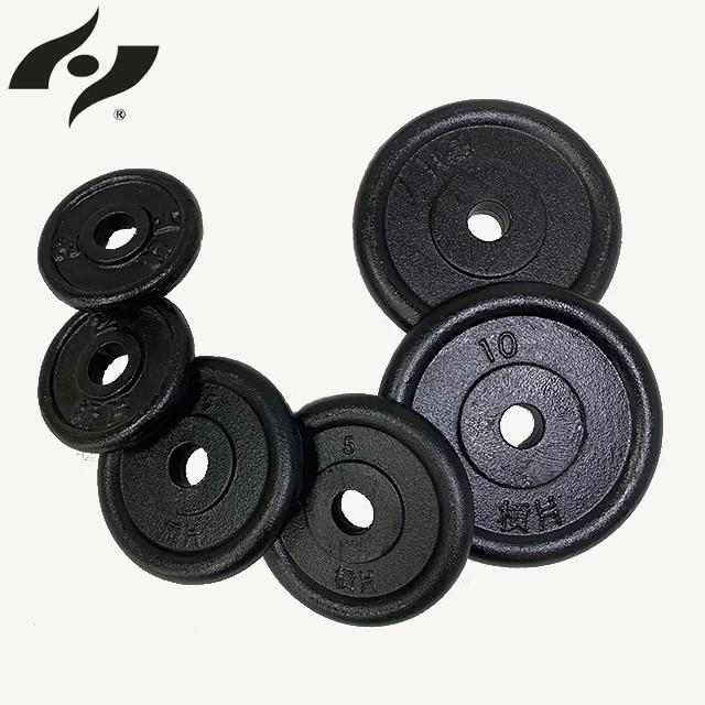 禾亦現貨 鐵製啞鈴片-用於健身及重量訓練 - 10磅