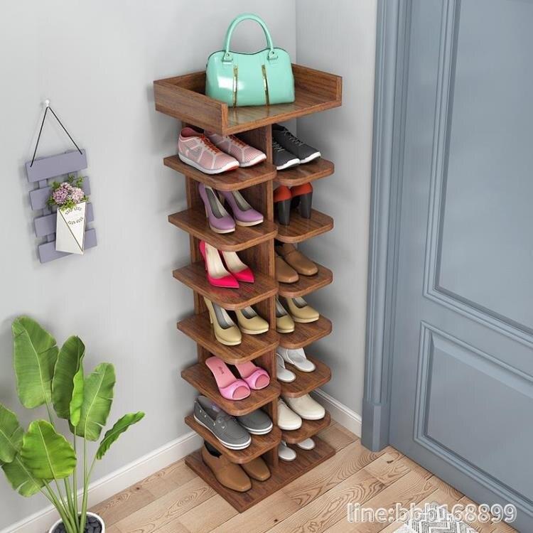 鞋櫃 鞋架收納簡易門口迷你家用室內好看多層經濟型宿舍進門窄小放鞋櫃特惠促銷