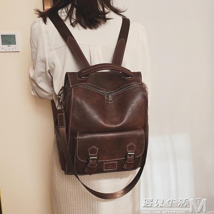 後背包包女新款復古英倫韓版簡約百搭大學生書包女旅行背包潮 果果輕時尚