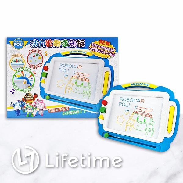 ﹝波力塗鴉描圖板﹞正版 畫畫板 塗鴉 畫板 磁性畫板 玩具 Poli 波力〖LifeTime一生流行館〗