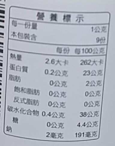 小磨坊 洋香菜葉 (純素)(9g/瓶) [大買家]