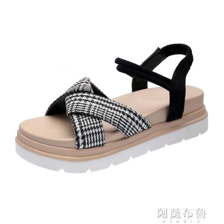 坡跟涼鞋 配裙子厚底涼鞋女仙女風ins潮夏季新款學生百搭溫柔羅馬鞋 果果輕時尚