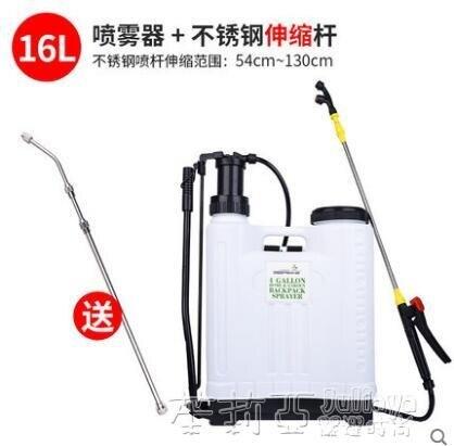 噴霧器 噴霧器農用手動氣壓式農藥噴灑器背負式消毒噴壺打藥神器打藥機